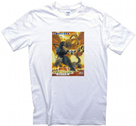Godzilla, Mothra and King Ghidorah Vintage Movie Poster T Shirt Adult and Kids Sizes UK
